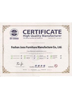 国家标准优质制造商(英文)