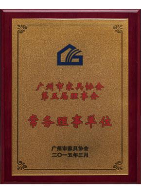 广州家协单位(新)