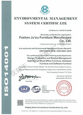 2018 环境管理体系认证证书    英文版