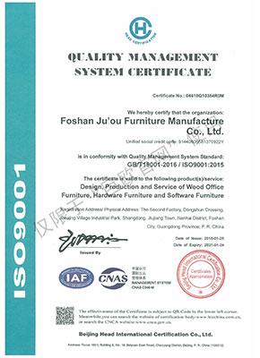 2018 质量管理体系认证证书    英文版