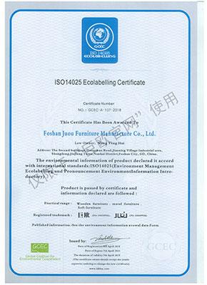 ISO14025环境标志产品认证证书   英文版